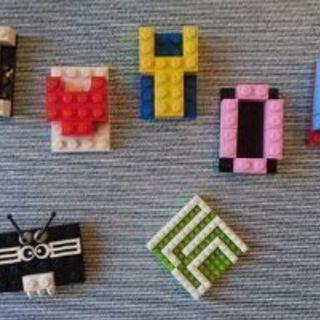 ブロックでデザイン!おもちゃカフェで気軽にアート体験~ワンドリンク付き!