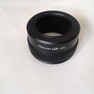 NIKON UR-E2
