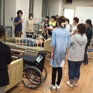 訪問美容の講習 岐阜県(社)きれいや総研
