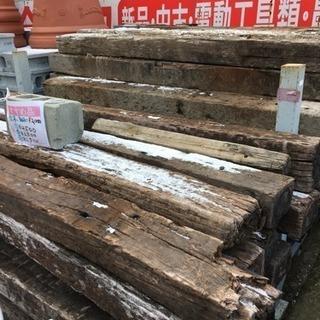 ☆格安 枕木(木製)☆