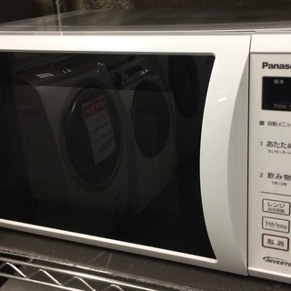 【送料無料・設置無料サービス有り】電子レンジ 2016年製 Pan...