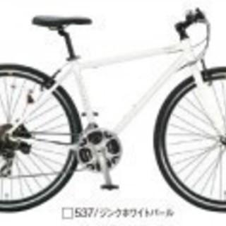 60%OFF【新車】クロスバイクおまけ付【アウトレット