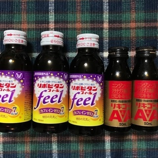 栄養ドリンク新品未開封5本、リポビタンDフィール3本+リキゴール2本