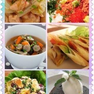 ✨ワンコイン料理教室✨ − 大阪府