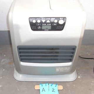 A2 石油ファンヒーター 12畳 整備済み 代引き 美品 TOYOTOMI トヨトミ LC-327 -4の画像