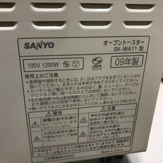 決まりました。サンヨー オーブントースター - 家電