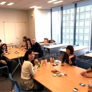 """😊8/26入門からでも楽しめる!東京 英会話サークル """"えいごの部..."""