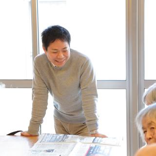 【福祉業界】ホーム長(マネジャー候補)で活躍する★