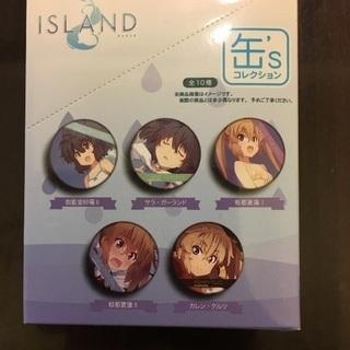 ISLAND 缶'sコレクション