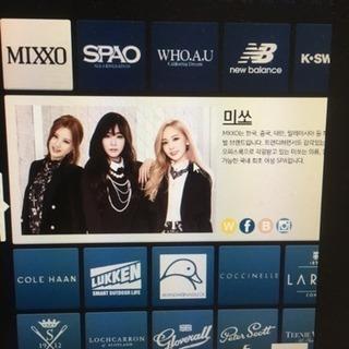 韓国有名ブランドアパレル販売者 募集 - アルバイト