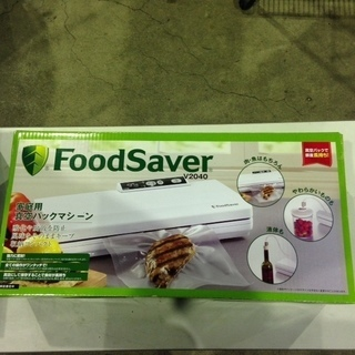 ☆新品・未使用 ショップジャパン FoodSaver フードセーバ...