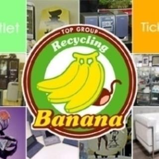 あなたの大好きが活かされる職場!! リサイクルバナナ菊水店では一緒...