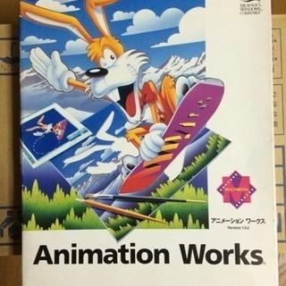富士ソフトウェア Animation Works