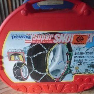 タイヤチェーンpewagスーパースノーフィックスSSF73