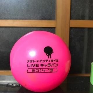 ナオトインティライミ 2014コンサート ボール