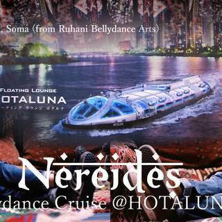 Nereides|Floating Lounge Hotaluna