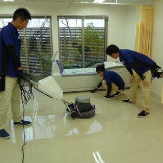 緊急:熊本市内にて複数クリニックの定期清掃を行って頂ける業者様を募集。