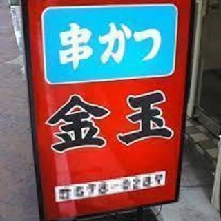 (´-ω-)ユニットバスにダイノック水回り専用カッティングシートを...