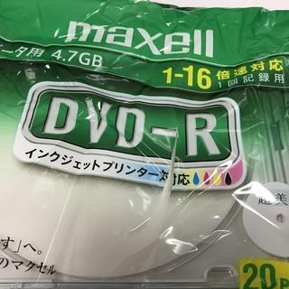 ★★未使用!送料込み!! maxell DVD-R(インクジェッ...