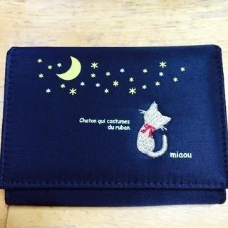 猫柄の可愛いお財布の画像