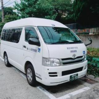 介護タクシー・民間救急