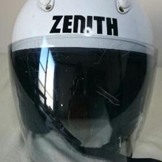 ヤマハのヘルメット、差し上げます!