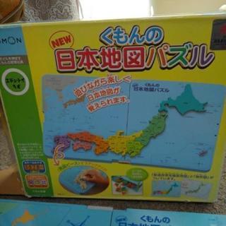 くもんの日本地図パズル