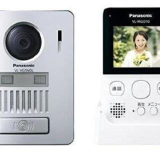 新品 【Panasonic】どこでも ワイヤレスインターホ…