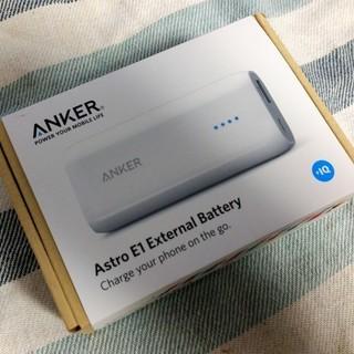 【値下げ】Anker Astro E1 5200mAh 超コンパク...