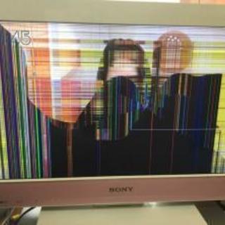 テレビ 液晶 画面付きません