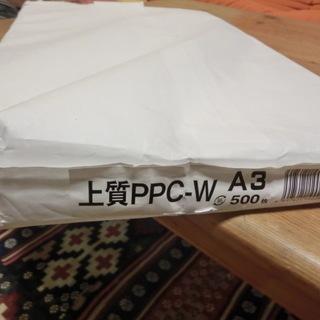 A3 コピー用紙(残約450枚入り)を使いませんか