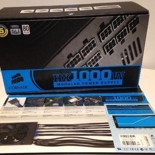 CORSAIR HX1000W 電源