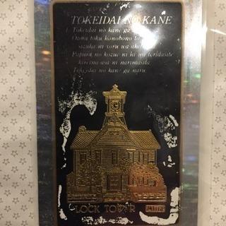 北海道【時計台の鐘】記念テレカ 未使用品