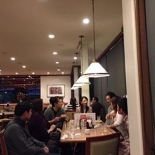 まずは友達作りから~2/4・大宮カフェ会♪