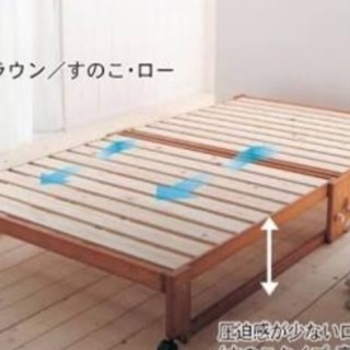 【1/31まで】折りたたみひのきベッド シングル