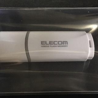 エレコム 32GB USBメモリ