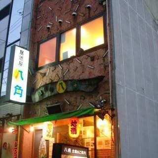 まな板(木製)を削ってくれる方3枚で1万円、大工さん、工務店さん、...