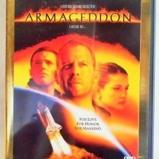 【やり取り中】DVD アルマゲドンの画像
