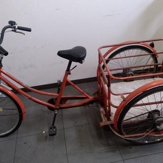 【受付終了】業務用三輪自転車 切り替え付き