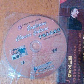 中国文化鑑賞のdvd