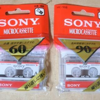 ソニー SONY MC-90B MC-60B マイクロカセットテ...