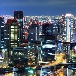 1月24日(1/24)  ペア同士で全員の方と楽しく会話★in新宿...