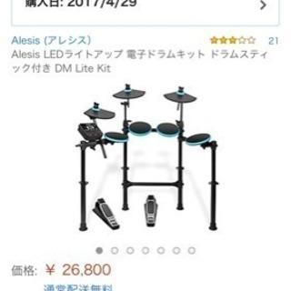 電子ドラム アレシス