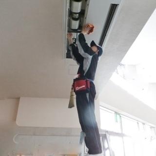 ※天井埋め込み型エアコンのフィルター掃除致します。 Ж 不用品の処分【可燃・不燃・粗大ごみの収集運搬及び処分】 ※一軒家まるごと処分大歓迎!! ※遺品整理及び処分 − 山形県