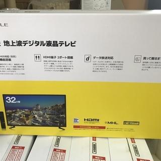 011600☆新品未開封 GRANPLE 32V型 液晶テレビ  ...