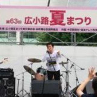 おやじバンドのドラム募集
