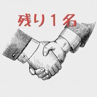 施工管理技士/正社員(((ジモティー限定特別採用)))