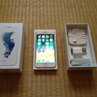 iPhone 6s シルバー 128G