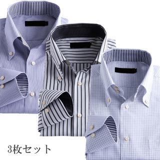 新品 ノータイでもかっこいい 長袖ワイシャツ 3枚セット(Sサイ...
