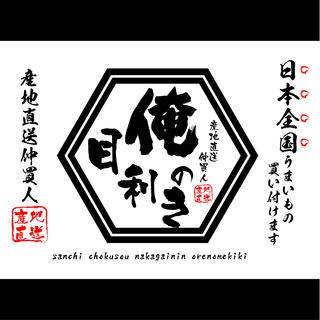 ☆週2~OK☆千歳の人気居酒屋スタッフ!!